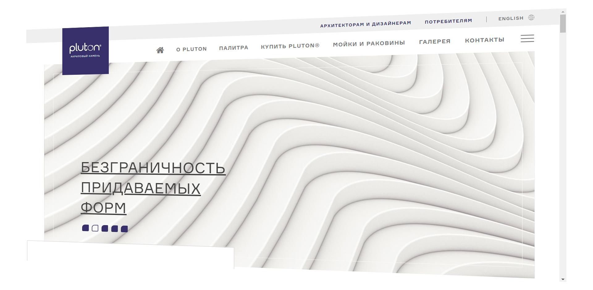Разместите ваш проект на нашем сайте и в международном референс-буке